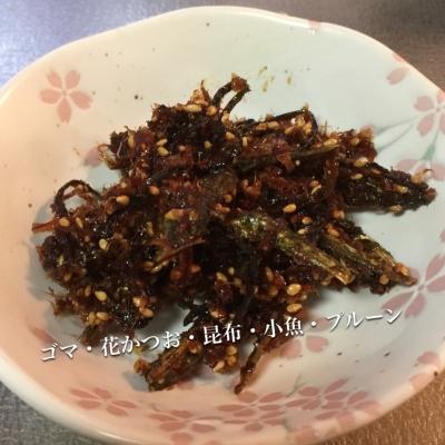 美味しいです(*^_^*)