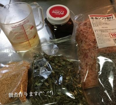 佃煮の材料