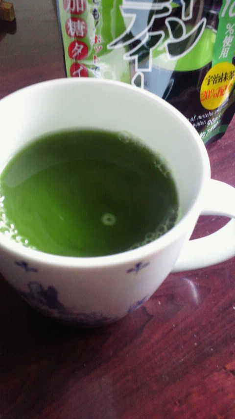 濃いグリーンティー3