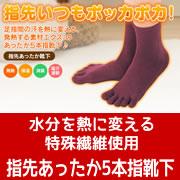 img_product_17142317358884f6ba0d19.jpg