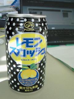 NEC_3983.jpg