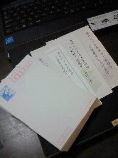 NEC_3998.jpg