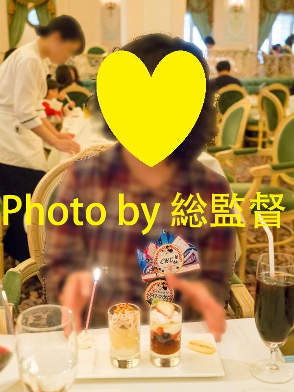 20161022-PA222048.jpg