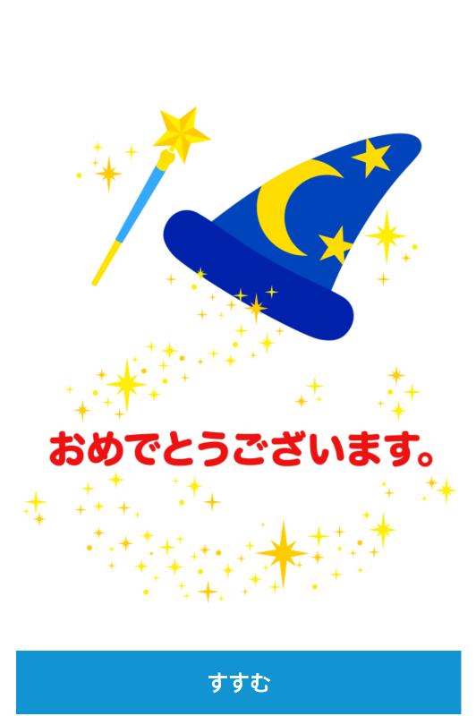 20161024 (3)