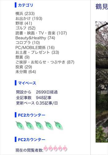 20170131-001.jpg