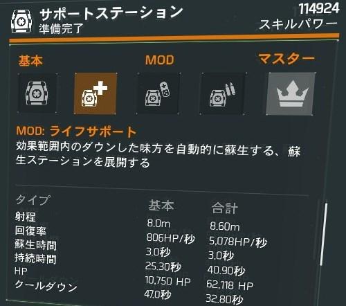 20170122083547_1.jpg