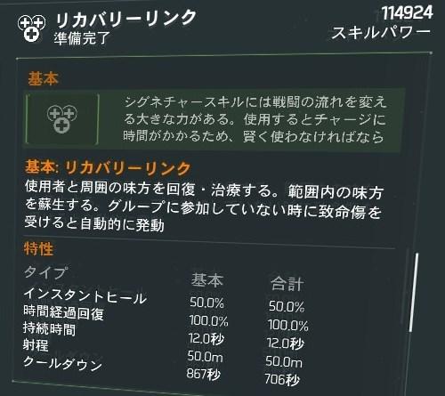 20170122083605_1.jpg