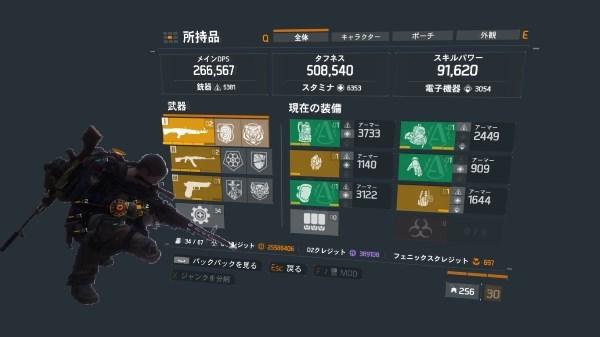 20170123084441_1.jpg