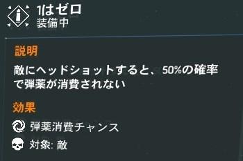 20170123085942_1b.jpg