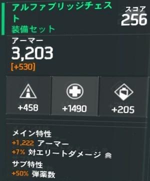 20170123114842_1.jpg