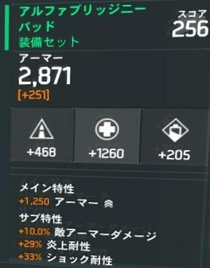 20170123115226_1.jpg