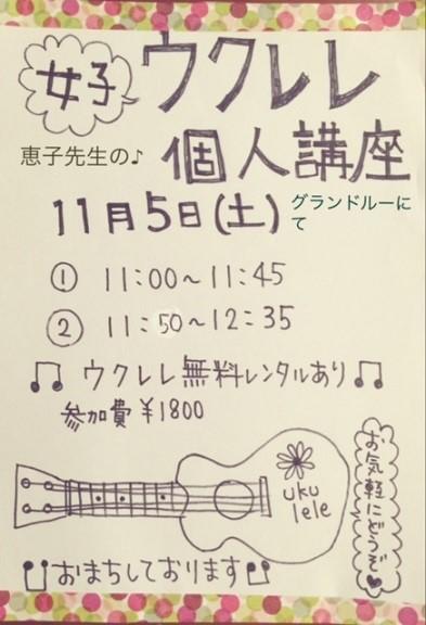 IMG_1311[1]