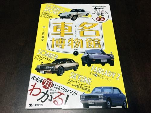 2017-02-09_book_01