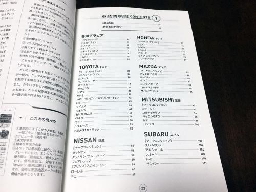2017-02-09_book_04