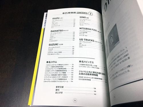 2017-02-09_book_05