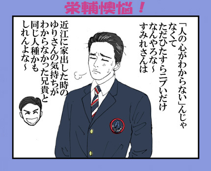 eisuke430