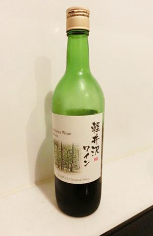 winekaruizawa