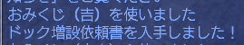 20170110_01