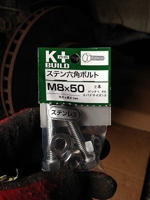ブレーキパッド・ローター交換 (20)