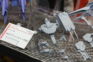 HG MSオプションセット8 SAUモビルワーカー(仮) ガンプラEXPO ワールドツアージャパン 2016 WINTERt
