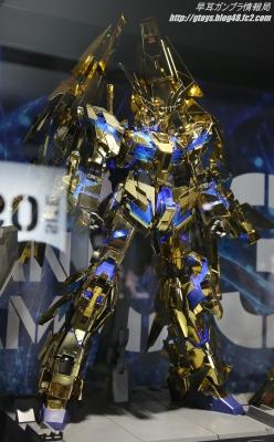 PG RX-0 ユニコーンガンダム3号機 フェネクス ガンプラEXPO ワールドツアージャパン 2016 WINTER02
