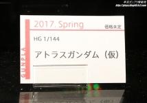 HG アトラスガンダム(仮)ガンプラEXPO ワールドツアージャパン 2016 WINTER05