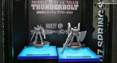 HG 陸戦型ガンダム(仮) アトラスガンダム(仮)ガンプラEXPO ワールドツアージャパン 2016 WINTER01