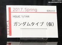 HGUC ガンダムタイプ(仮) HGUC ザクⅢ改(仮) ガンプラEXPO ワールドツアージャパン 2016 WINTER12
