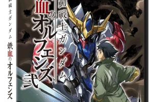 機動戦士ガンダム 鉄血のオルフェンズ 弐 1 [DVD]t