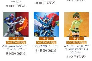 魂ウェブ商店の2017年5月発送アイテムt (2)
