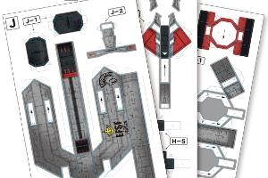 機動戦士ガンダム サンダーボルト 9 ペーパークラフト付き限定版t (3)
