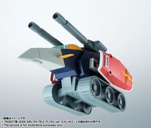 ROBOT魂 Gファイター ver. A.N.I.M.E. (13)