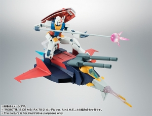 ROBOT魂 Gファイター ver. A.N.I.M.E. (6)