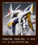 【抽選販売】ROBOT魂 〈SIDE MS〉 ペーネロペー マーキングプラス Ver.