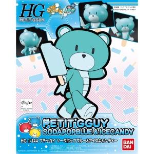 HGPG プチッガイ ソーダポップブルー&アイスキャンディのパッケージ(箱絵)1