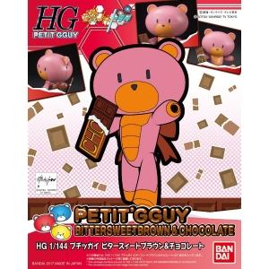 HGPG ガンダムビルドファイターズトライ プチッガイ ビタースィートブラウン チョコレートのパッケージ(箱絵)1
