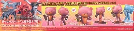 HGPG プチッガイ ビタースィートブラウン&チョコレートの説明書画像