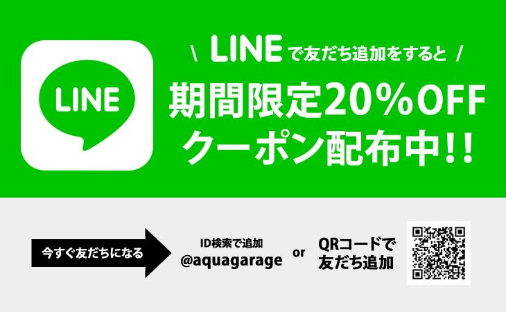 banner_line3.jpg