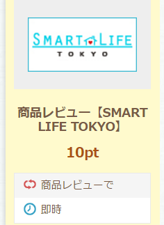 smartlifeshrv.png
