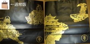 坂角名古屋限定紙袋
