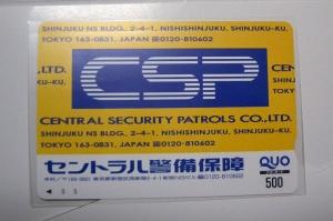 CSP_20161029114000304.jpg