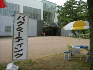 2005_0502niigata0013.jpg