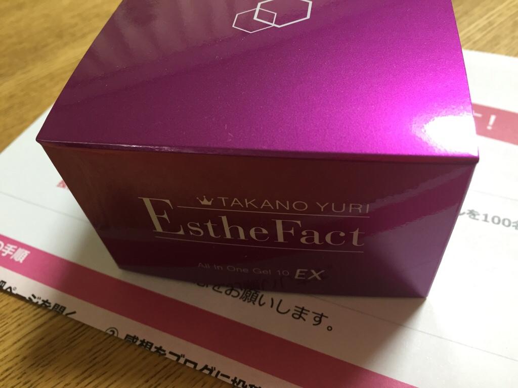 fc2blog_20170202165455e59.jpg