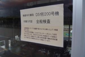 DSC02271.jpg