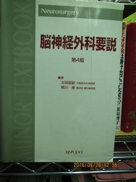 所蔵専門書25