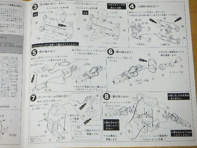 2016_0328ファインピクス0052