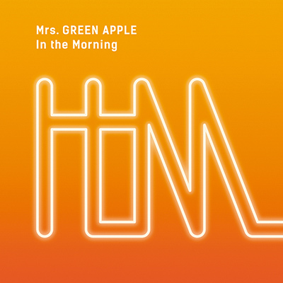 Mrs. GREEN APPLE「In the Morning」(初回限定盤)(DVD付)
