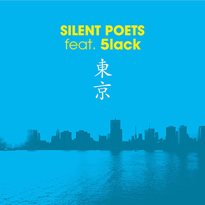 SILENT POETS「東京 - NTTドコモ Style'20」(feat. 5lack)