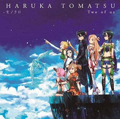 戸松遥「モノクロ_Two of us」ゲーム盤 CD only(ゲーム絵柄仕様)