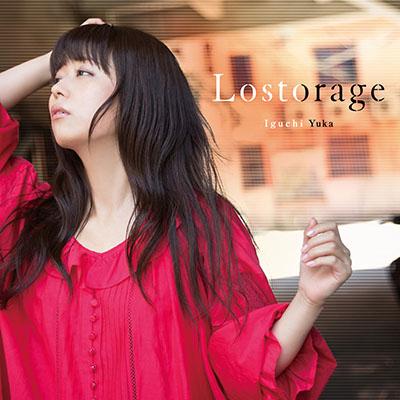 井口裕香「Lostorage」通常盤(TVアニメ「Lostorage incited WIXOSS」オープニングテーマ)